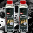 2x FIT'N SAFE DIESEL-FIT Systemreiniger - 2 x 300ml