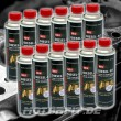 12x FIT'N SAFE DIESEL-FIT Systemreiniger - 12 x 300ml